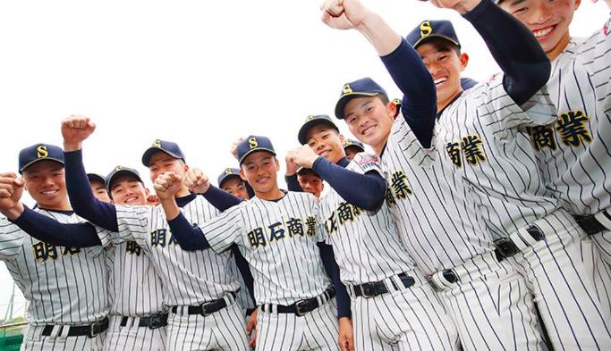 明石商業高校野球部がイケメン率高すぎ メンバーをピックアップ Buzzl