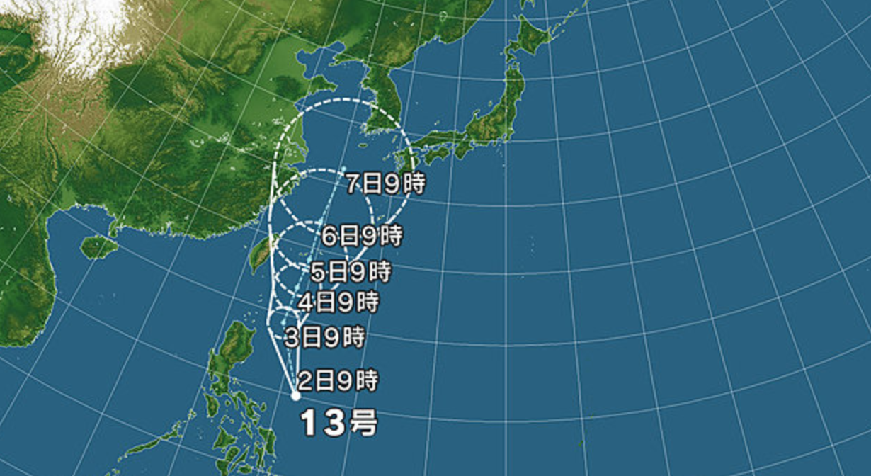 台風 たまご 2019