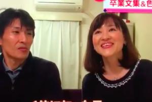 前田穂南は母親もかわいい!父親と弟はイケメン!?|BUZZL