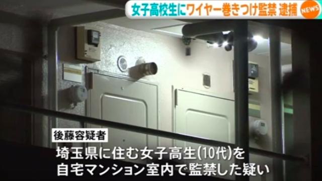予告 日本 爆破 女子 大学