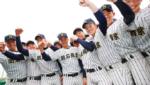 明石商業高校野球部がイケメン率高すぎ!メンバーをピックアップ!