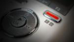 【テレ東】盗聴音声のツイッターを特定!?女子アナウンサーMとIは誰?