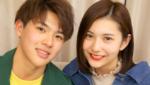 【今日好き】新井遥の出身高校はどこ?いじめにあった過去が!?